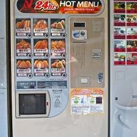 Distributeur de repas chauds