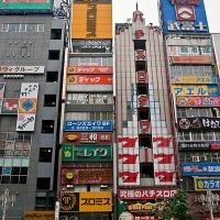 Exemple de l'extension verticale à Tokyo