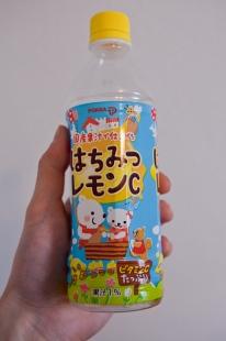 BJNI : boisson japonaise non identifiée