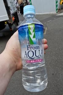"""Bouteille d'eau japonaise """"From Aqua"""""""