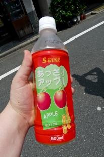 Bouteille de jus de pomme chimique japonais