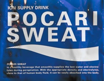 Étiquette de bouteille Pocari Sweat