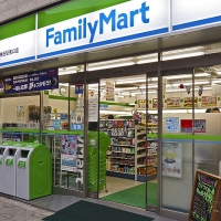 "Un konbini de l'enseigne ""Family Mart"""