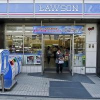 """Un konbini """"Lawson"""", à Kyoto"""
