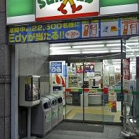 """L'entrée d'un konbini """"Sunkus"""""""