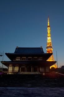 Le temple Zōjō-ji et la Tokyo Tower au crépuscule